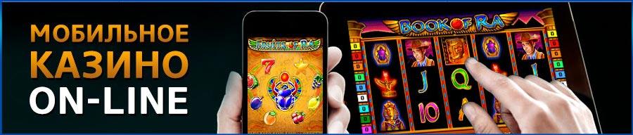 Лучшие видеослоты игровые автоматы онлайн в интернет казино.