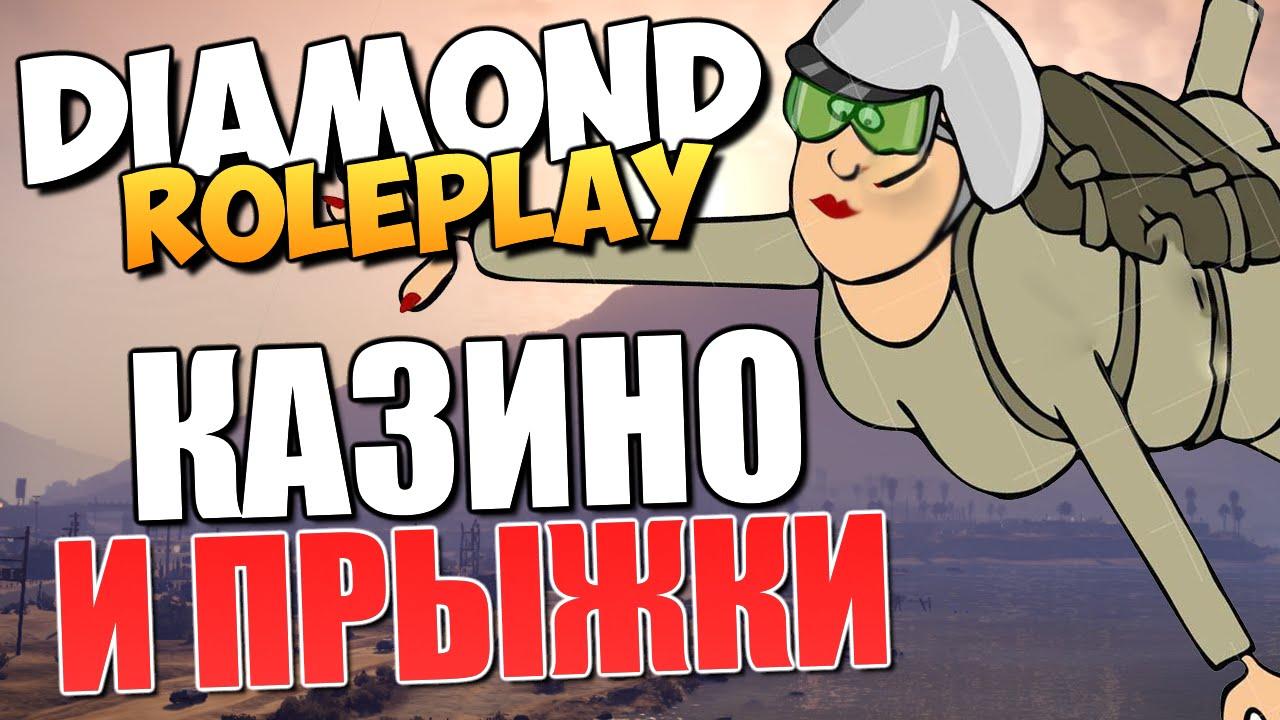 Гранд Казино Онлайн Играть бесплатно в Grand Casino