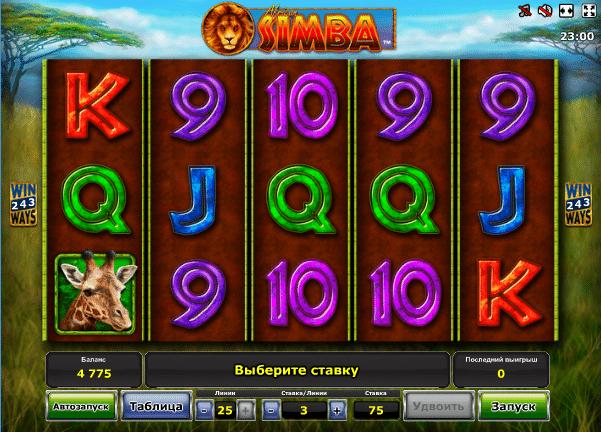 Онлайн видео казино в лас вегасе