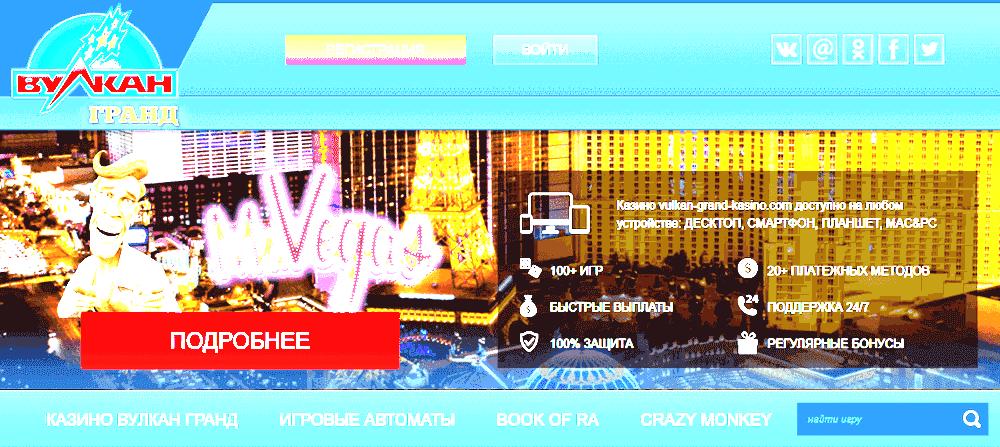 Бесплатные игры в онлайн игровые автоматы