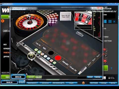 Казино онлайн играть бесплатно елена. эмуляторы игровых.
