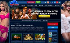 GM Slots - обзор казино, отзывы игроков -