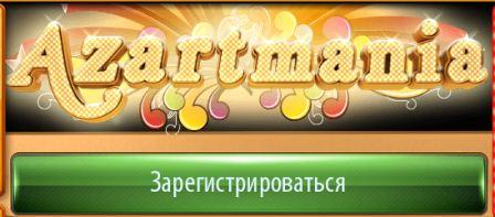 Онлайн казино Олигарх. Игровые автоматы играть бесплатно и на.
