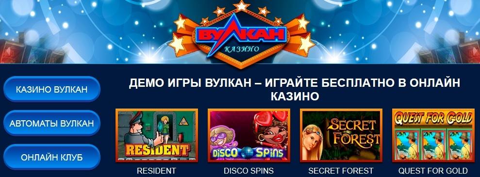 Игровые автоматы с щедрой отдачей ожидают гостей в казино.