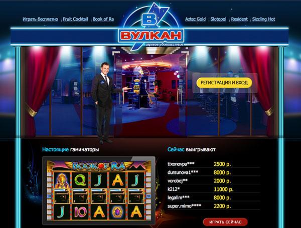 Секреты игровых автоматов и секреты интернет казино - Бизнес форум.