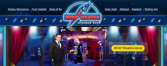 Игровые автоматы онлайн с депозитом от 50 рублей Слоты на деньги.