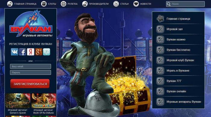 Казино Вулкан Рояль играть на официальном сайте Vulkan Royal