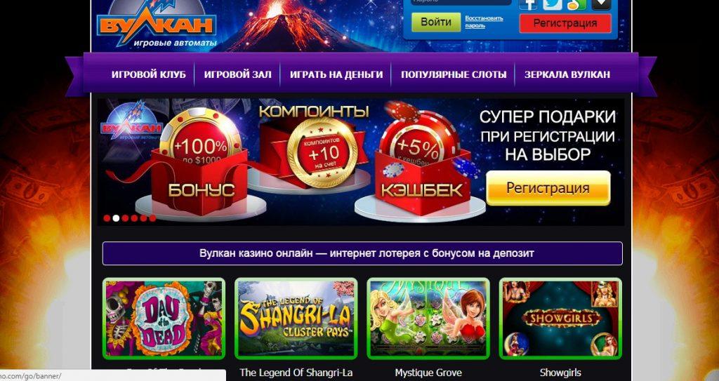 Skyway игровые автоматы онлайн, игровые автоматы играть на деньги.