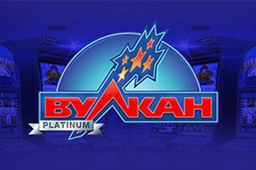 Покер онлайн - русская версия крупнейшего портала об онлайн.