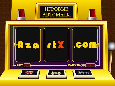 Игровые автоматы с бонусом за регистрацию