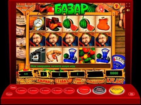 Казино Вулкан 24 игровые автоматы -