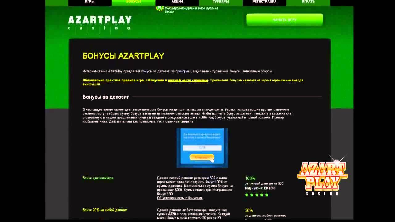 Список онлайн казино с бездепозитными