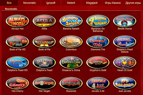 Приложения в Google Play – Jackpot Party Игровые Автоматы.