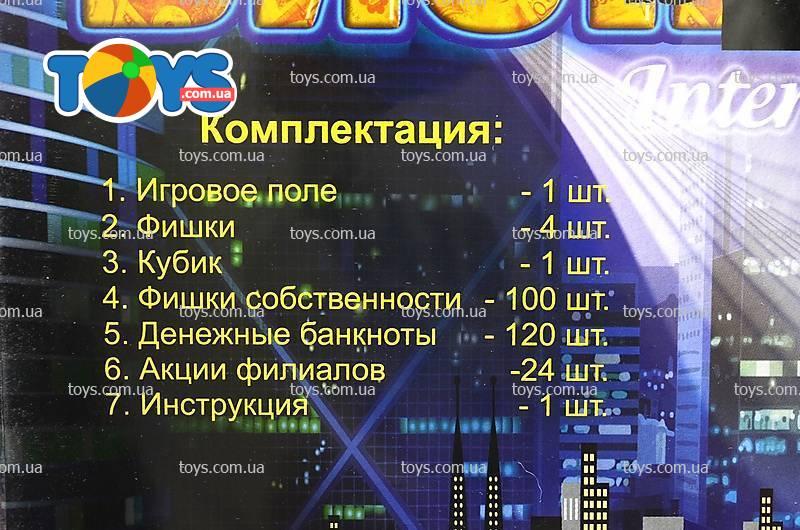 Thrill Rush 4 - Бесплатные онлайн игры на