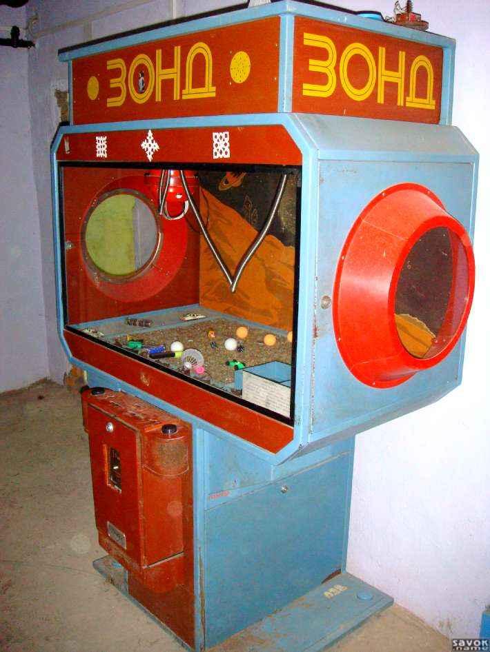 Игровой автомат Venetian Carnival — дизайн и