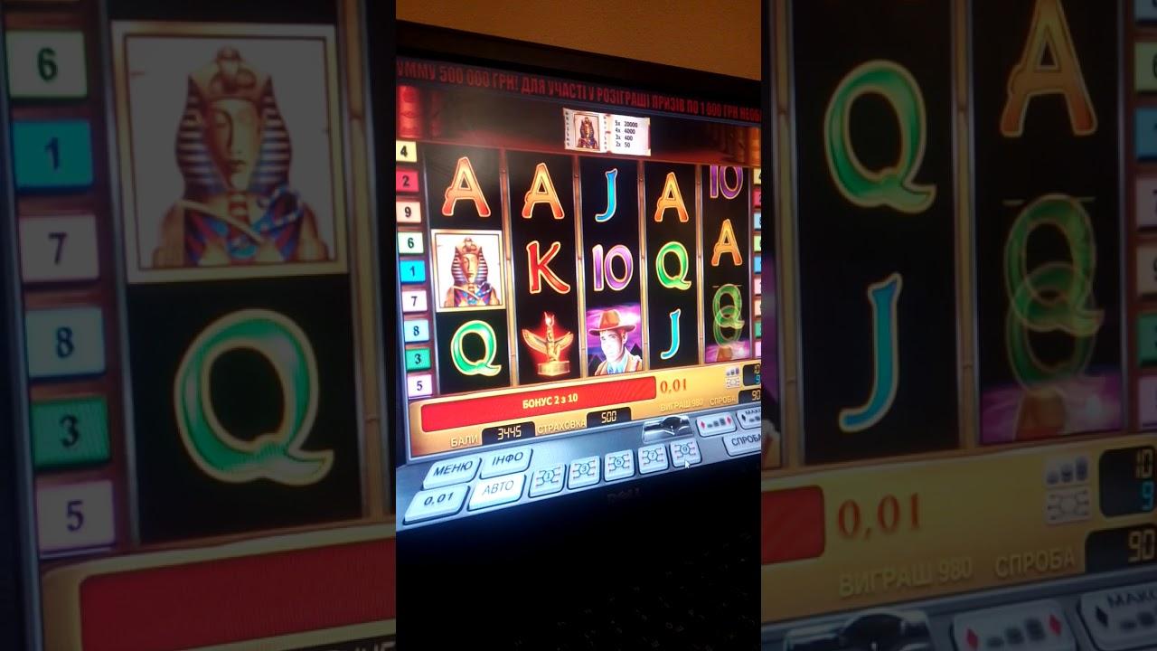 Играть бесплатно игровые автоматы без регистрации крейзи манки.