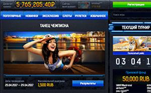 Germinator-революция среди игровых автоматов онлайн!