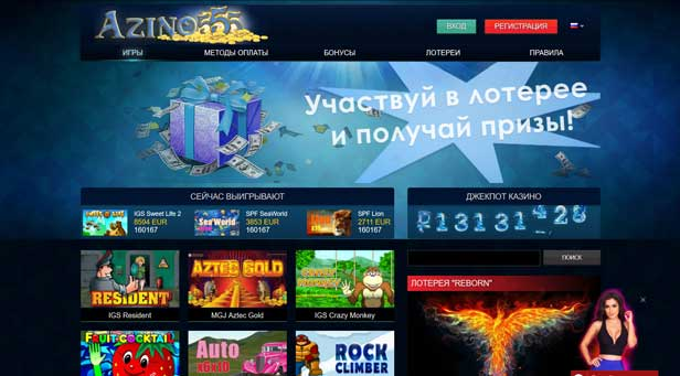 Список онлайн казино с. -
