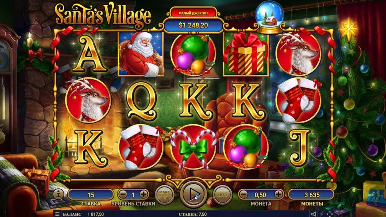 Бесплатные игровые автоматы играть без регистрации онлайн