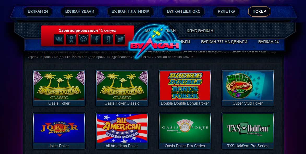 Методика выигрыша в онлайн казино. Методика выигрыша в.