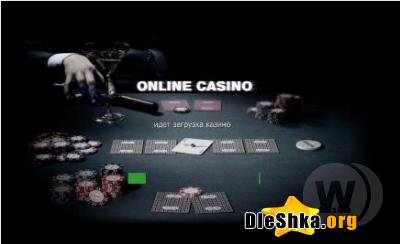 Живое казино в William Hill Casino - бонус до $300