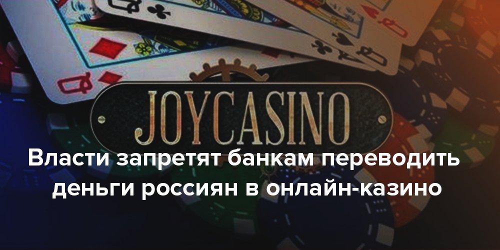 казино без первого взноса