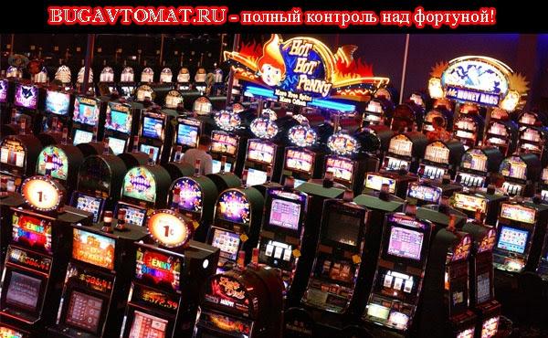 Играть в виртуальном казино Азартные игры на