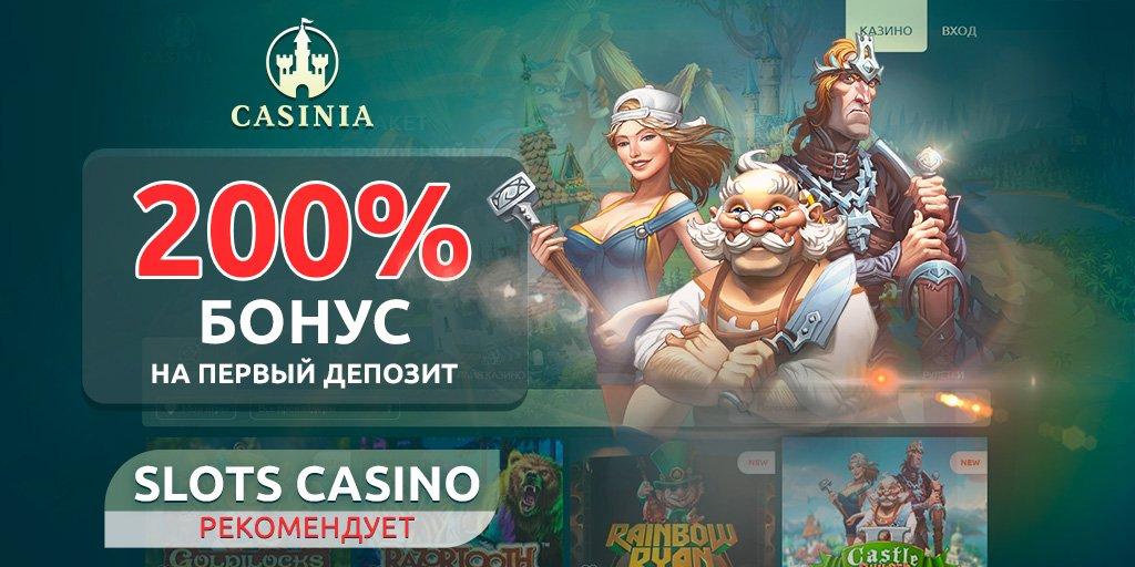 Онлайн казино зигзаг 777 официальный сайт