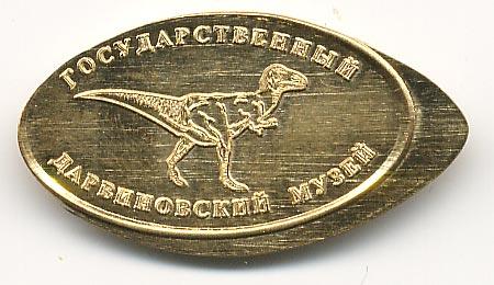 Минимальный депозит в казино на гривны и рубли