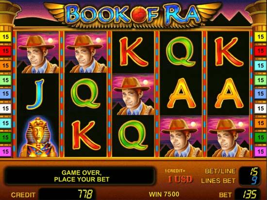 Book of Ra - игровой автомат книжки онлайн бесплатно