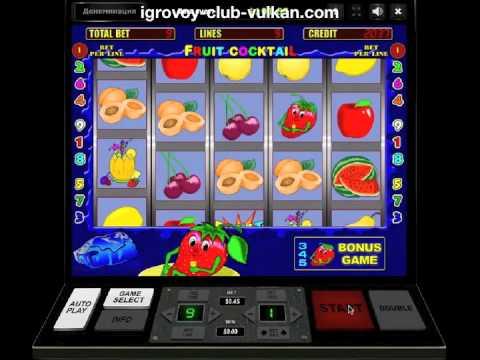 Игровой автомат Fruit Cocktail 2 – обновленный коктейль с.
