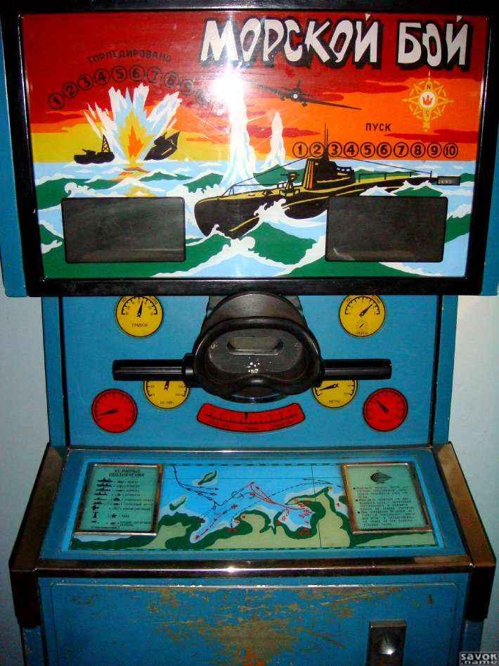 Игровой автомат Book of Ra Deluxe играть на