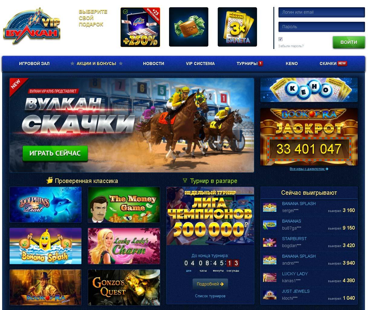 Бездепозитные бонусы за регистрацию в казино