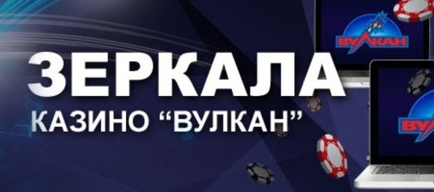 Лента новостей Волгограда