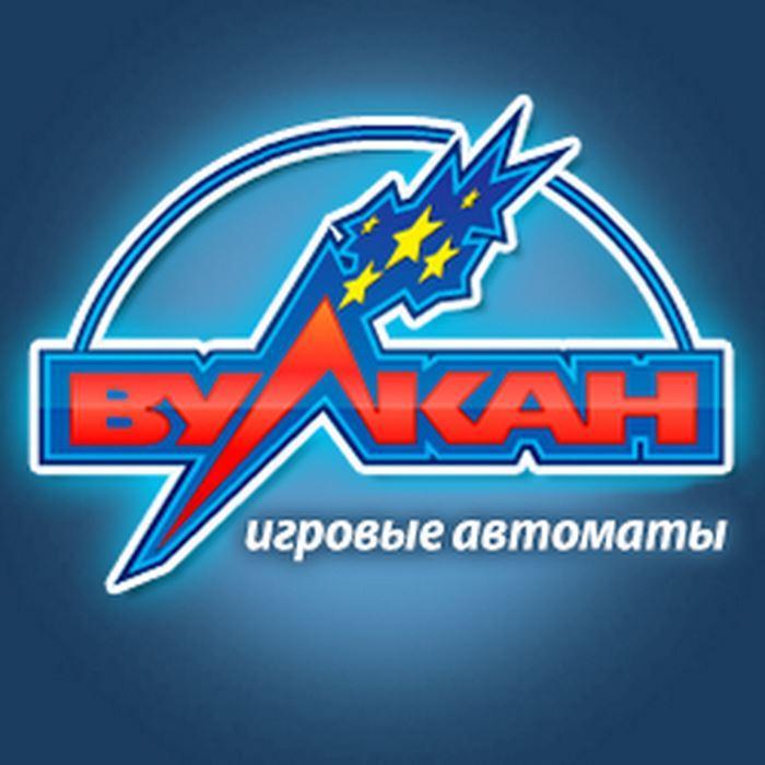 Казино Вулкан, casino Vulkan, Игровые автоматы онлайн