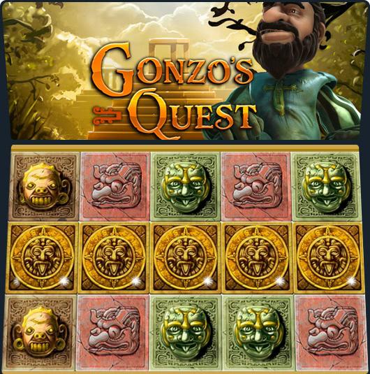 Игровой автомат Гонзо Квест Gonzo Quest играть бесплатно без.