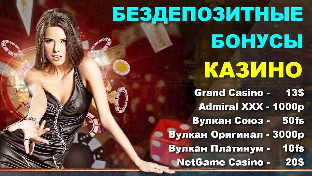 Бог азартных игр