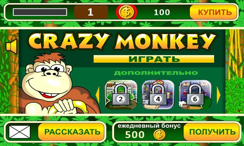 Играть в игровые автоматы онлайн бесплатно без