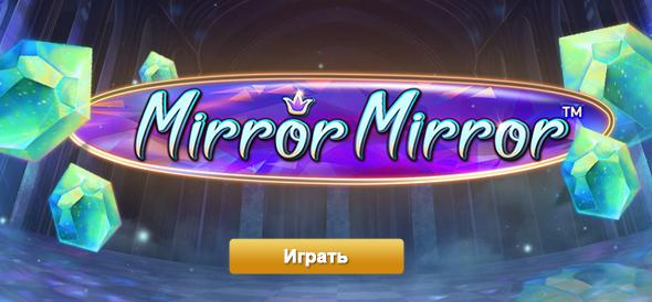 Обзоры онлайн казино и игровых автоматов
