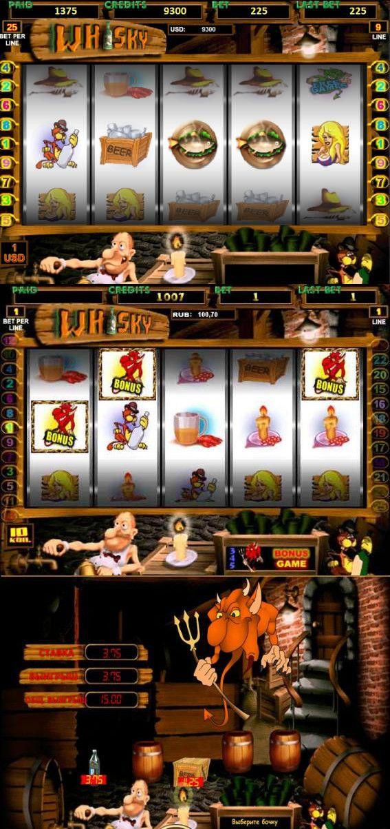 Автомат Lucky Drink Черти онлайн без регистрации.