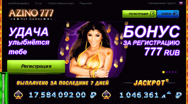 Заработать в интернет казино – Киев онлайн