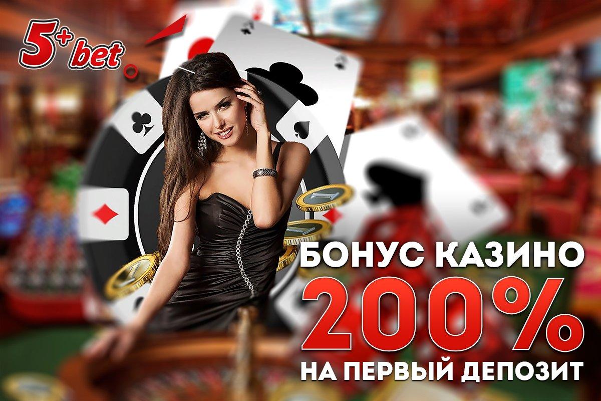 Бездепозитные бонусы казино. Топ рейтинг