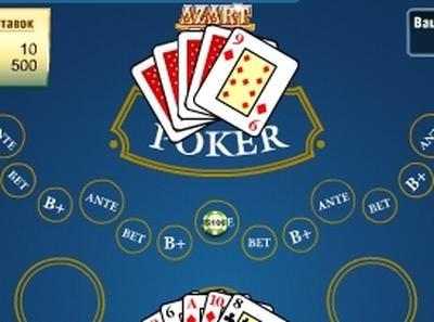 Казино Вулкан онлайн - играть в казино бесплатно без регистрации