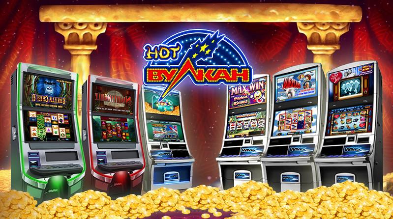 Игровые автоматы Вулкан казино бесплатно без регистрации