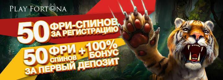 Форум онлайн казино -