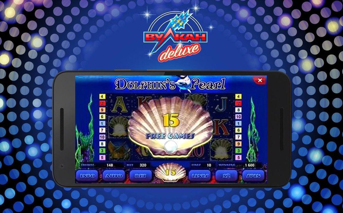 Вулкан игровые автоматы – играть бесплатно онлайн и без.