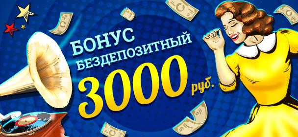 Получить бонус в казино вулкан. Онлайн казино Вулкан Оригинал.