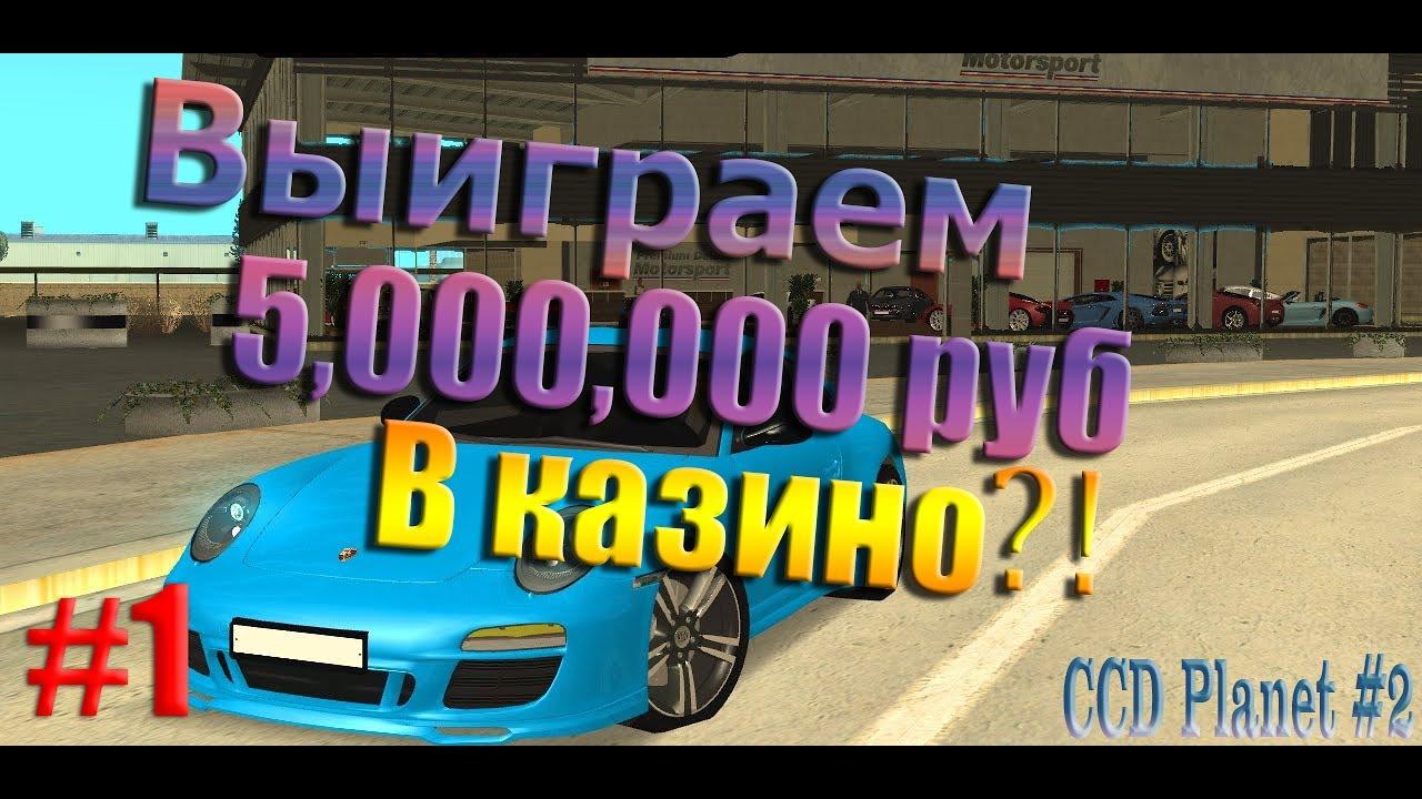 Вулкан игровые автоматы - Rada