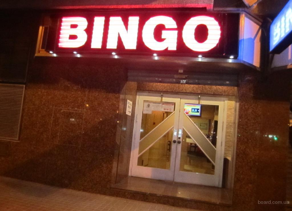 Электронные казино онлайн и игровые автоматы - Electro Casinos