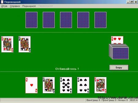 Игровые автоматы описание uiy — СИНХРОверситет